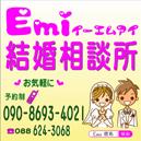 ekimae_kanban