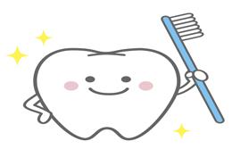 永福町の歯科